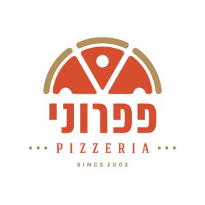 הלוגו של פפרוני פיצה